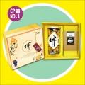 永遠の絆(A) 午茶饗宴禮盒