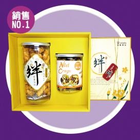 永遠の絆(C) 穀珍禮盒