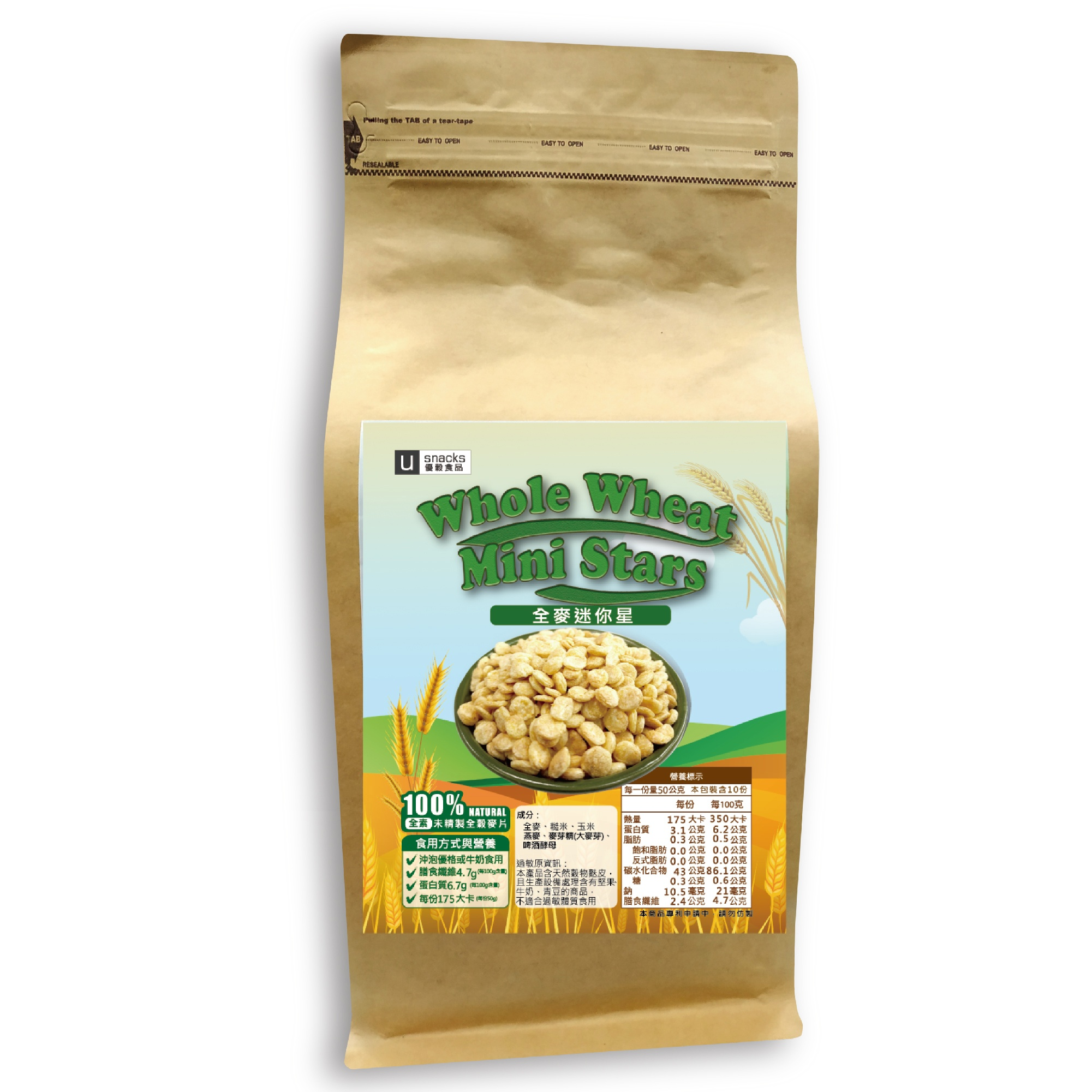 全麥穀粒(未精製全穀粒-代餐) 500g