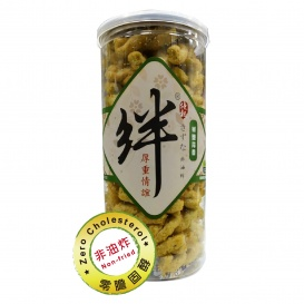 Green Peas Twists (Pepper salt) 120g