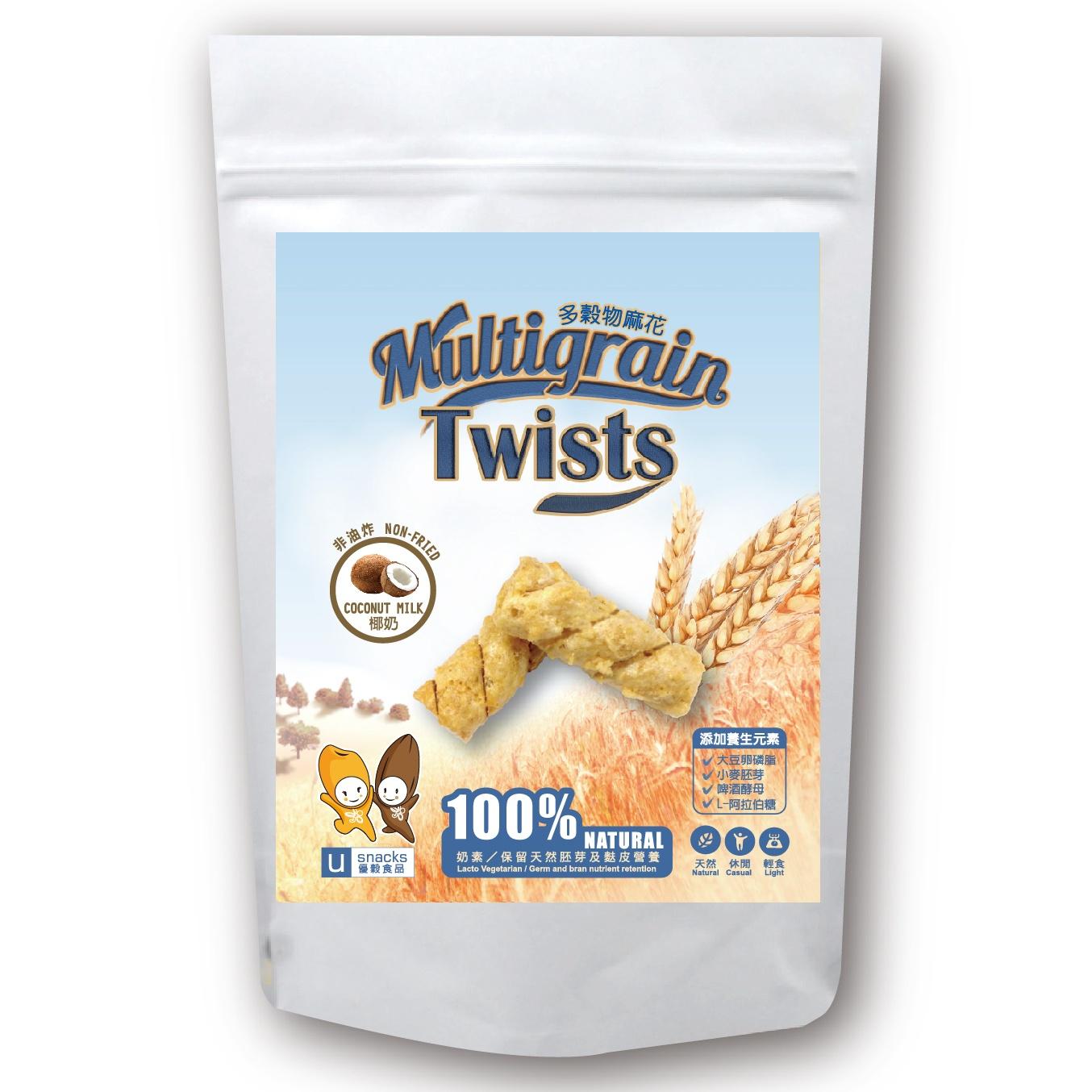 Multigrain Twists (Coconut Milk)