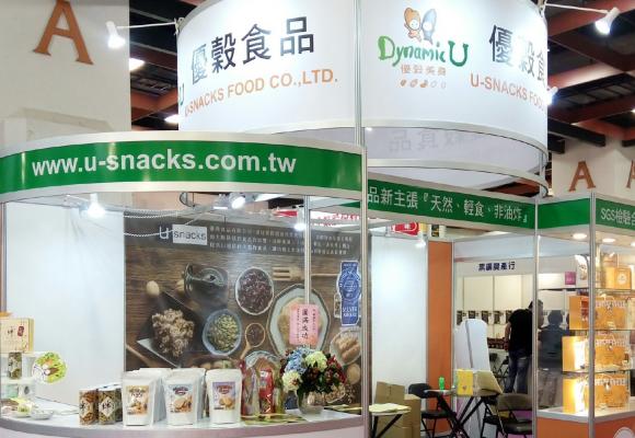 2019台北國際食品展